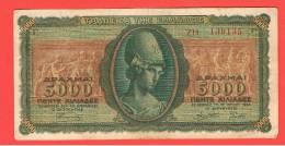 GRECIA - 5.000  Drachma 1943  MBC  P-122 - Grecia
