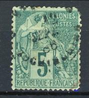 Colonie Francesi, Emissioni Generali 1881 N. 49 C. 5 Verde Usato, Annullo Cochinchine - Alphee Dubois