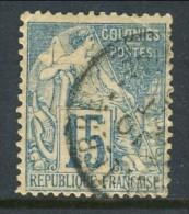 Colonie Francesi, Emissioni Generali 1881 N. 51 C. 15 Azzurro Usato Annullo Capesterre Guadeloupe - Alphee Dubois