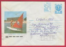 197093 / 1992 - 25+5 St. , Carrier Pigeon , Sunny Beach - Resort Black Sea Windsurfing NUDE BOY  ,  Stationery Bulgaria - Covers