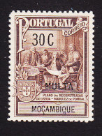 Mozambique, Scott #RAJ2, Mint Hinged, Pombal Issue, Issued 1925 - Mozambique