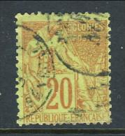 Colonie Francesi, Emissioni Generali 1881 N. 52 C. 20 Rosso Mattone Su Verde Annullo Senegal Dakar - Alphee Dubois