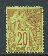 Colonie Francesi, Emissioni Generali 1881 N. 52 C. 20 Rosso Mattone Su Verde Annullo Grand Bourg Martinique - Alphee Dubois