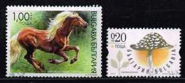 Bulgarien 2012/14, Michel# 5066 + 5130 O - Bulgaria
