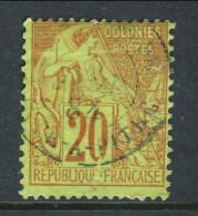 Colonie Francesi, Emissioni Generali 1881 N. 52 C. 20 Rosso Mattone Su Verde Point à Pitre Guadeloupe - Alphee Dubois
