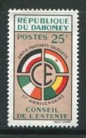 Dahomey Y&T N°157 Neuf Avec Charnière * - Benin – Dahomey (1960-...)