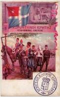 CARTOLINE STORICHE DELL´ARMA DEI CARABINIERI - CARTOLINA DELLA GENDARMERIA CRETESE - Riproduzione - Vedi Retro - Regiments