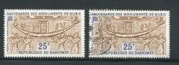 Dahomey Poste Aérienne Y&T N°28 Neuf Avec Charnière * Et Oblitéré - Benin – Dahomey (1960-...)