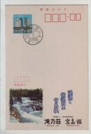 Natural Hot Spring Waterfall,Japan 1985 Miyajima Tourism Advertising Pre-stamped Card - Holidays & Tourism