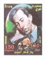 Irak Hb 93A - Irak