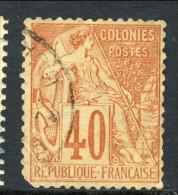 Colonie Francesi, Emissioni Generali 1881 N. 57 C. 40 Rosso Arancio Annullo Guadaloupe - Alphee Dubois