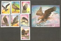 Khazakstan 1995 Birds Of Prey Unmounted Mint - Águilas & Aves De Presa