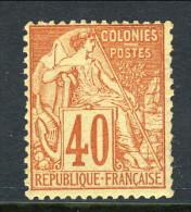 Colonie Francesi, Emissioni Generali 1881 N. 57 C. 40 Rosso Arancio MNH Nuovo Gomma Integra - Alphee Dubois
