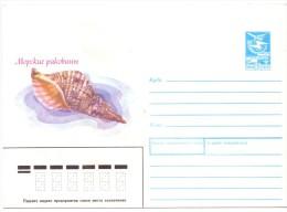 RUSSIA 1989 AIR MAIL COVER  MOPCKUE PAKOBUHBL(franc0234) - 1923-1991 URSS