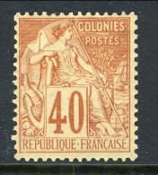 Colonie Francesi, Emissioni Generali 1881 N. 57 C. 40 Rosso Arancio MH - Alphee Dubois