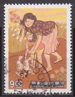 Timbre Oblitéré N° 1990(Yvert) Taiwan 1992 - Mère Et Enfant - 1945-... République De Chine