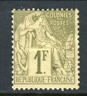 Colonie Francesi, Emissioni Generali 1881 N. 59 Fr 1 Oliva MH - Alphee Dubois