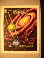 Russia, USSR - Space, The First Satelite, 1967, S/H - Russia & USSR