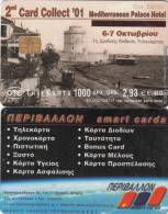 """GREECE - 2nd Card Collect """"01, Exhibition In Thessaloniki, Tirage 35000, 09/01, Used - Greece"""