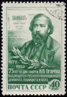 RUSSIA - Scott #1637 N. P. Ogarev, 1813-1877 / Used Stamp - Oblitérés