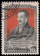 RUSSIA - Scott #1648 A. I. Odoevsky, 1802-1839 / Used Stamp - Oblitérés