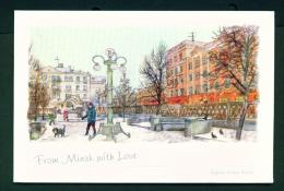 BELARUS  -  Minsk  Lenin Street  Used Postcard As Scans - Belarus