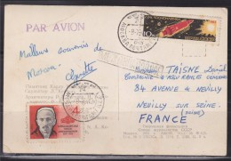= Carte Postale Russie Moscou 8.12.76 (date à Vérifier) - 1923-1991 URSS