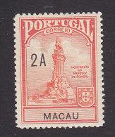 Macao, Scott #RA3, Mint Hinged, Pombal Issue, Issued 1925 - Macau