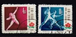 China 1955/64, Michel# 330, 334 0 + 787 ** - Nuevos