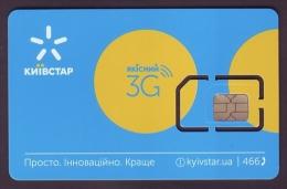 UKRAINE. KYIVSTAR GSM. SIM CARD WITH CHIP. ´´3G´´. CHIP TYPE II. UNUSED MINT CONDITION. ED 30.09.2017 - Ukraine