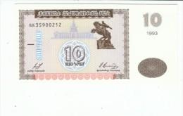 Armenia #33 10 Dram 1993 Banknote Currency Money - Armenia