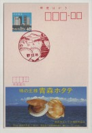 Japan 1982 Aomori-ken Scallop Combshell Seashell Food Advertising Pre-stamped Card - Coquillages