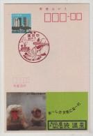 Japanese Macaque Monkey In Hot Spring Bathing,Japan 1982 Jigokudani Yaen-koen Advertising Pre-stamped Card - Scimmie