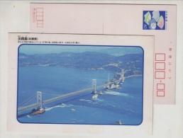Japan Awaji Island Suspension Bridge Landscape Advertising Pre-stamped Card,some Flaws On Picture Side - Bridges