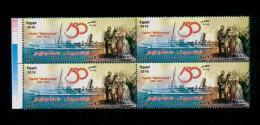 EGYPT / 2015 / FRANCE / AUSTRIA / YACHT  MAHROUSA / SUEZ CANAL / MNH / VF . - Nuovi