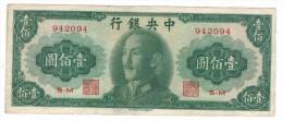 China 100 Yuan 1948, VF. - China
