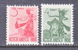 NETHERLAND  INDIES    279-80    * - Netherlands Indies