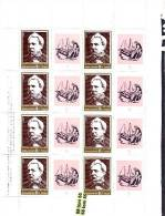 BULGARIA / BULGARIE 1979  Bulgarian Writer P.Slaveikov  Sheet ( 8 Stamps+8 Vignette ) – MNH - Schrijvers