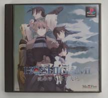 PS1 Japanese : Hoshigami: Shizumiyuku Aoki Daichi SLPS-02904 - Sony PlayStation