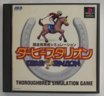 PS1 Japanese : Derby Stallion SLPS-00777 - Sony PlayStation