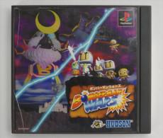 PS1 Japanese : Bomberman Wars SLPS-01347 - Sony PlayStation