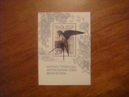 1989 Russia USSR Cover Sheet - 1923-1991 URSS