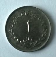 Monnaie - Iran - 1 Rial - 1332 - Superbe - - Iran