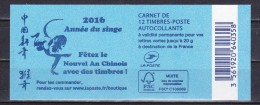 FRANCE 2015 CARNET12 TIMBRES AUTOCOLLANT ANNEE DU SINGE - Uso Corrente