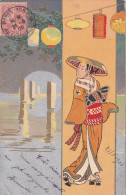 1378# CARTE COLORISEE ETAMPE FEMME JAPONAISE 1905 JAPON JAPAN NIPON ASIE ASIA ILLUSTRATEUR SERIE 238 6 DESS - Illustratori & Fotografie
