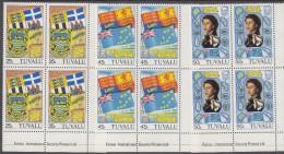 TUVALU, 1982 ROYAL VISIT 3 CNR BLOCKS 4 MNH - Tuvalu