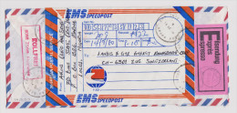Afrika NIGERIA 1990-09-14 LAGOS  Exprès EMS Brief Nach Zug - Nigeria (1961-...)