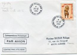 POLYNESIE LETTRE PAR AVION DEPART CERCLE PHILATELIQUE 28-12-1984 POLYNESIE FRANCAISE POUR LA FRANCE - Storia Postale