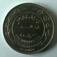 Monnaie - Jordanie - 100 Fils - 1989 - - Jordan