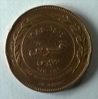Monnaie - Jordanie - 10 Fils - 1989 - - Jordanie